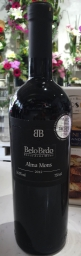 Alma Mons - Belo Brdo
