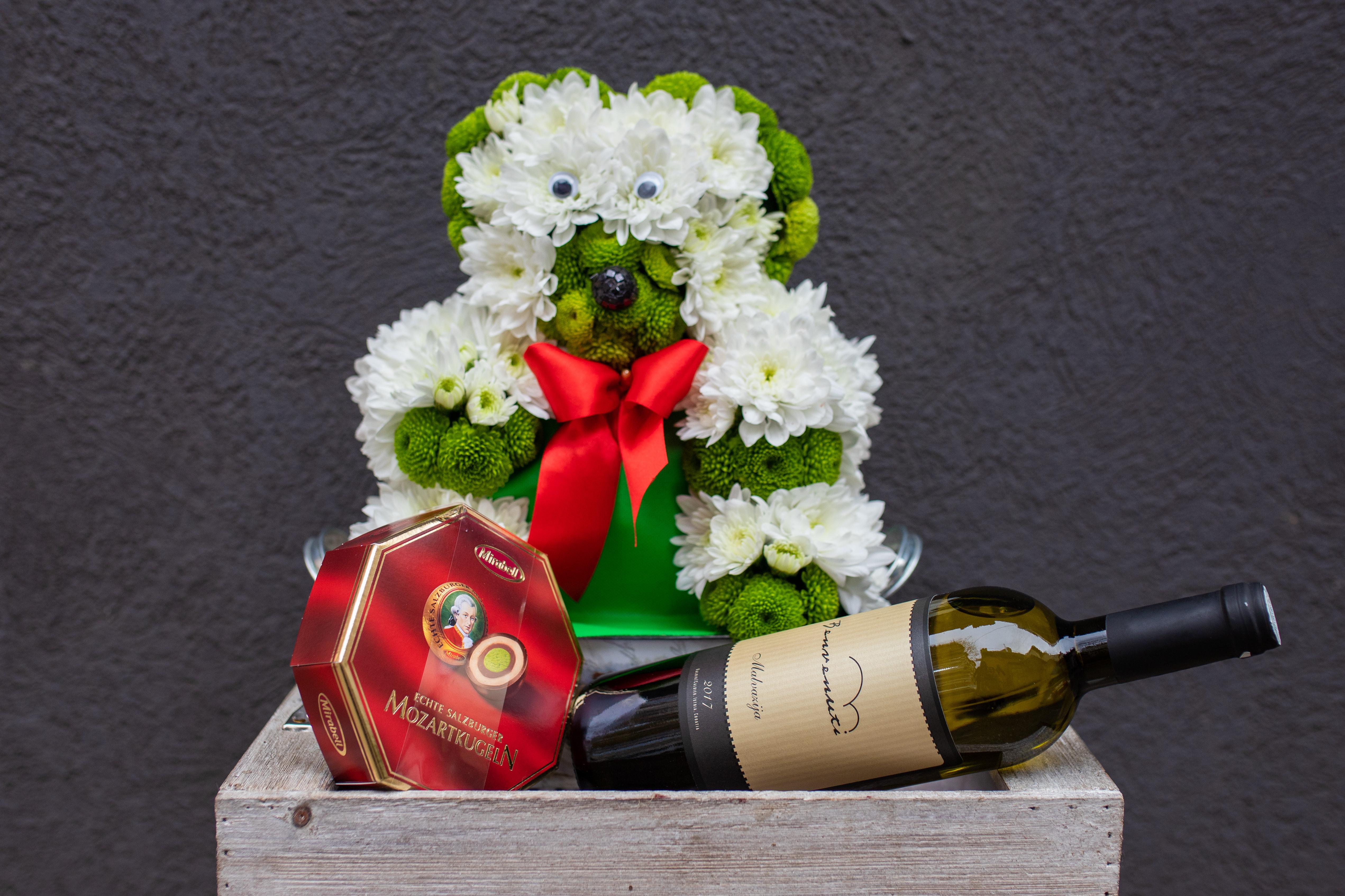 Gift No 3